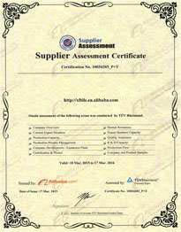 防腐C型鋼認證